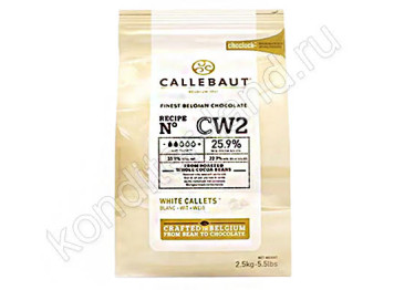 Шоколад белый 25,9% Barry Callebaut 2,5 кг