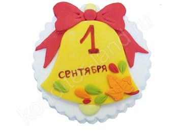 """Сахарная открытка """"Первое сентября"""" большая"""