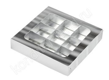 """Упаковка для конфет с окном """"Серебро"""" на 9 ячеек"""