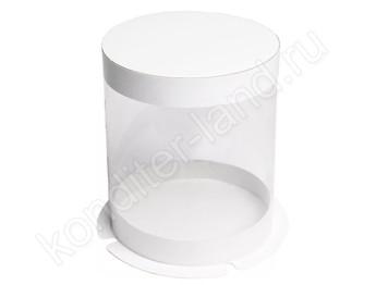 "Упаковка для торта ""Круглая"" белая пластиковая, 250х213 мм"