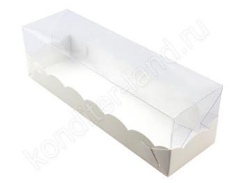 Упаковка для макаронс белая с пластиковой крышкой