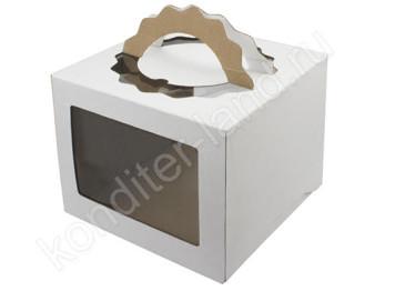 Упаковка для торта белая с ручками, 260х260х200 мм