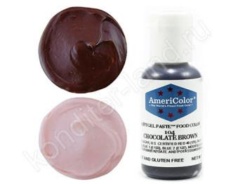 Краситель гелевый Americolor №104 CHOCOLATE BROWN , 21 г