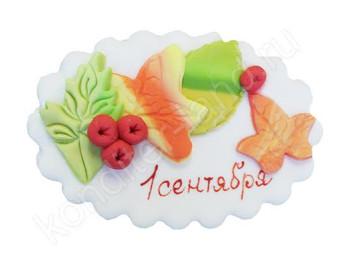 """Сахарная открытка """"Первое сентября"""""""