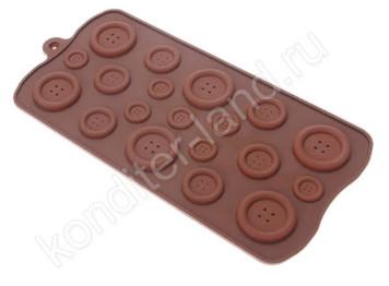 """Силиконовая форма для шоколада """"Пуговицы"""""""