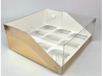 Упаковка на 9 капкейков с пластиковой крышкой ЗОЛОТО