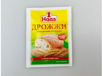 Дрожжи сухие быстродействующие Haas ,7 гр